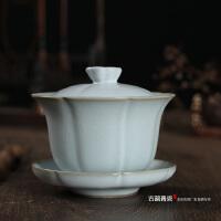 大号汝窑月白三才盖碗茶碗200毫升龙泉青瓷花瓣开片带盖陶瓷茶杯