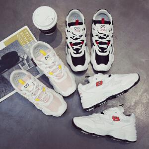 新款韩版增高小白鞋女鞋子冬季2017新款百搭学生厚底休闲运动鞋