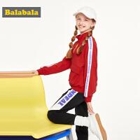 巴拉巴拉童装女童套装儿童秋装2019新款中大童韩版廓形长袖运动裤