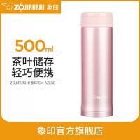 象印保温杯男女不锈钢杯子便携茶杯大容量进口水杯AZE50 500ml 粉色