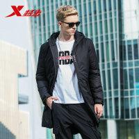 特步男子羽绒服冬季新款保暖舒适连帽官方正品时尚潮流男外套882429199119
