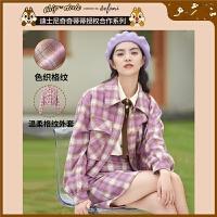 伊芙丽短外套女2020年冬装韩版短款浅紫外套女