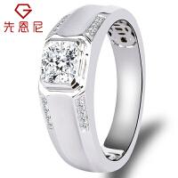 先恩尼钻石 18K金钻石男戒 垫形异型钻石戒指 男款豪华钻戒 结婚男士戒指