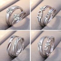 s925纯银戒指男女饰品日韩简约对戒钻戒开口情侣结婚戒指一对刻字