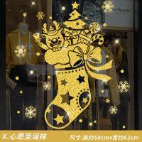 圣诞节装饰品店铺橱窗挂件玻璃贴纸吊饰节日场景布置闪粉窗贴门贴