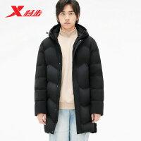 特步男子加厚羽绒服外套上衣冬季新款保暖加厚中长款时尚外套男装881429199172