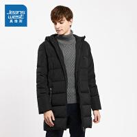 [超级大牌日每满299-150]真维斯加厚羽绒服男2018冬装新款男士青年中长款外套韩版修身衣服