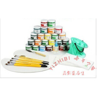 京潮港马利牌水粉颜料30件套装 画笔 调色板 调色盒 水桶