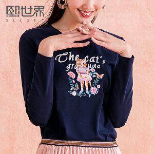 熙世界修身长袖圆领修身韩版印花T恤女2018春装新款上衣111LT070