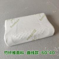 乳胶枕头套一对60X40记忆枕枕套60X35纯棉儿童50X30蝶形榴莲枕套
