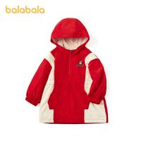 【3件5折价:90】巴拉巴拉儿童套头外套款童装女童收腰中长款上衣洋气女春秋款