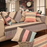 四季拼布沙发垫 棉质沙发垫 套装组合沙发坐垫