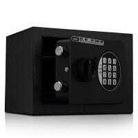 全能保险柜 CX1625电子密码办公家用保管箱