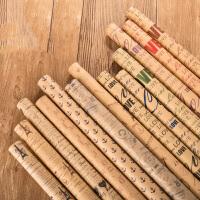 牛皮纸包书纸 【10张】礼物包装纸学生宿舍墙纸包书纸书皮书套牛皮背景纸手工纸