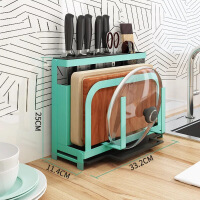 20190814084509567厨房用品刀具收纳架子多功能放菜板砧板架架置物架刀板架刀座