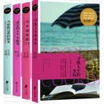 每天读一点英文系列全4册 英文原版小说中英文对照双语书籍 英语阅读大学生读物 初高中英语小故事大全集美丽英文 英汉互译