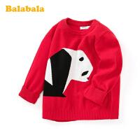 巴拉巴拉宝宝毛衣儿童打底衫男童春装2020新款纯棉可爱针织上衣