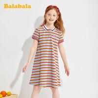 【3件5折价:99.5】巴拉巴拉儿童条纹连衣裙女大童裙子童装夏装弹力洋气甜美
