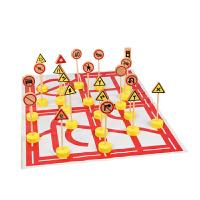 蒙特梭利日常生活早教玩具交通安全标志儿童汽车标志大全交通路标