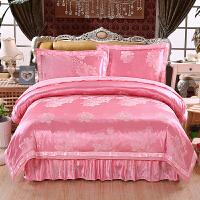高档欧式贡缎提花四件套床裙款全棉纯棉加厚夹棉床罩婚庆床上用品 粉红色 花香魅惑