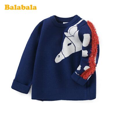 巴拉巴拉宝宝毛衣儿童打底衫男童春装2020新款可爱洋气针织上衣男