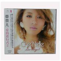 原装正版音乐 香奈尔Che'Nelle:爱的进行式2 Luv Songs 2 (CD)