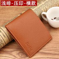 男士钱包短款拉链横款零钱包韩版软皮夹青年学生男式钱夹