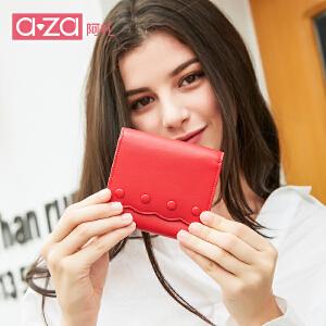 aza阿札2018春季新款糖果珠卡包迷你零钱折叠超薄短款钱包女