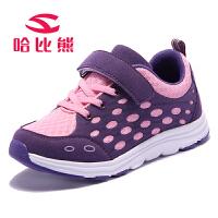 哈比熊儿童男女儿童运动鞋2017春秋季女童中大童鞋子休闲鞋跑步鞋网鞋