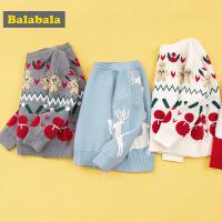 巴拉巴拉童装女童毛衣儿童上衣秋装2019新款中大童针织打底衫