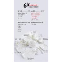 【家�b� 夏季狂�g】骨瓷餐具碗碟套�b家用�W式景德�陶瓷器中式碗�P筷子�M合��s