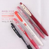 pilot日本百乐笔斑马文具学生学习套装彩色中性笔0.5mm彩色签字水笔