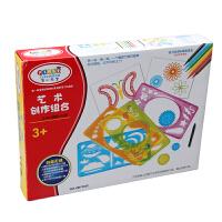 儿童绘画工具宝宝学画画工具艺术创作模块绘画套装