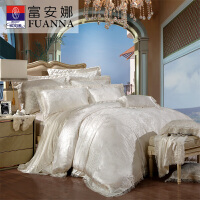 富安娜家纺 四件套1.8m床被套床单床上用品高档丝棉提花四件套 美狄丝