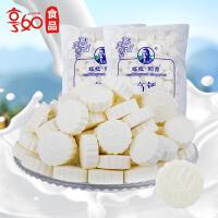 塔拉额吉高钙奶贝1000g 内蒙古特产干吃牛奶片 儿童休闲零食奶片