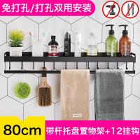 太空铝合金浴室用品置物架免打孔毛巾挂架厕所卫生间墙上收纳架子