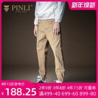 PINLI品立2020秋季新款男装束脚裤子男士小脚休闲长裤B203417324