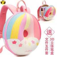 儿童书包可爱双肩甜甜圈彩虹宝宝男女孩1-3岁5-6岁幼儿园女童包包