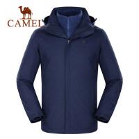 camel骆驼户外冲锋衣男女潮牌三合一两件套加绒加厚登山服