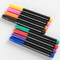 【8色装】宝宝白板笔画板水性水彩笔儿童无害画画绘画涂鸦