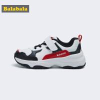 【3件3折价:80.7】巴拉巴拉男童运动鞋儿童鞋子2019新款冬季潮酷老爹鞋时尚小童鞋男