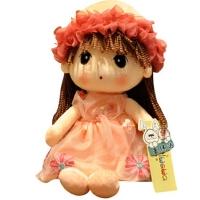 菲儿布娃娃女生儿童可爱公主抱着睡觉的毛绒玩具公仔女孩生日礼物 90厘米