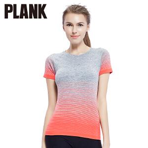 比瘦 PLANK 2016新款 女无缝运动T恤 跑步健身瑜伽短袖上衣 速干女时尚百搭T恤 PK010