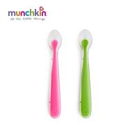 【当当自营】满趣健(munchkin)婴幼儿软勺新生儿勺硅胶勺宝宝勺辅食勺软头勺 2只装