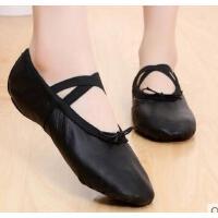 女童成人肚皮舞民族猫 爪鞋芭蕾舞 鞋练功鞋 舞蹈鞋软底