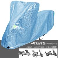 踏板摩托车衣防尘罩电瓶车罩三轮防雨盖防晒防尘罩加厚加大通用 C款 M号蓝色