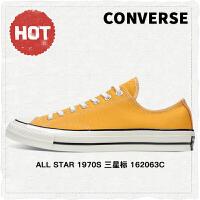 幸运叶子 Converse/匡威休闲鞋男鞋女鞋Chuck 70低帮复古黄色帆布鞋潮162063