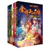 金牌三小侠系列 (套装共7册)