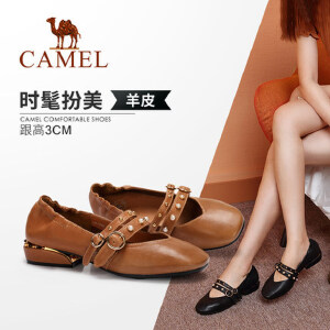 Camel/骆驼女鞋 秋季新款时尚复古珠饰潮低跟摩登女单鞋