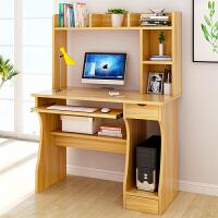 亿家达 电脑桌简约 台式书桌书架组合家用办公桌学生电脑桌写字台